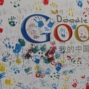 Galeria: relembre os principais Doodles feitos pelo Google Brasil