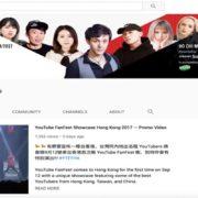 Ele mudou! YouTube ganha novo visual e traz uma série de novidades