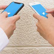 Twitter ganha função que deixa tela ainda mais escura; veja como usá-la
